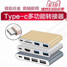Apple аудио-, видео- кабель Xin Zhe