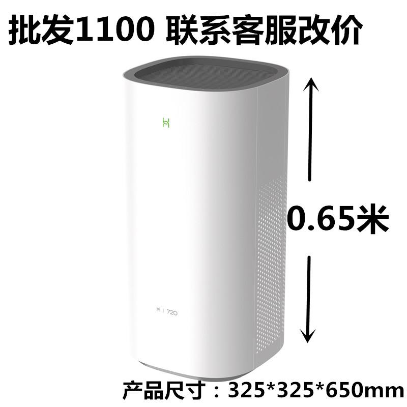 [东北牛X华为店空气净化器]华为智能空气净化器H12高等级滤纸卧月销量1件仅售990元