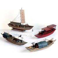江南水乡帆船模型木船渔船乌篷船模中式工艺船摆件实木客厅装饰品
