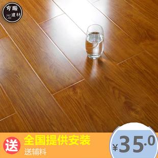 12mm强化复合地板防水木地板家用卧室工装环保强化地板厂家直销