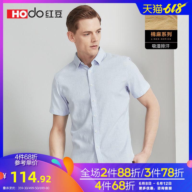 【棉麻系列】红豆男装2019夏新品休闲条纹衬衫男青年短袖衬衣