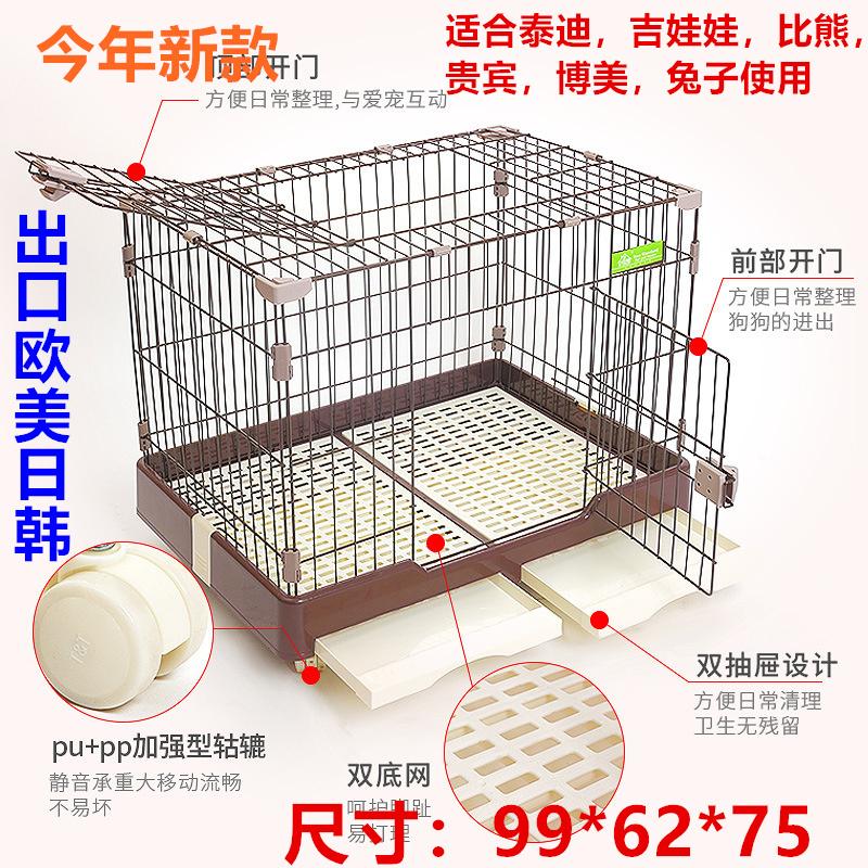 12月02日最新优惠狗笼子小型犬泰迪博美带厕所宠物猫咪兔笼子狗笼子出口狗笼兔笼