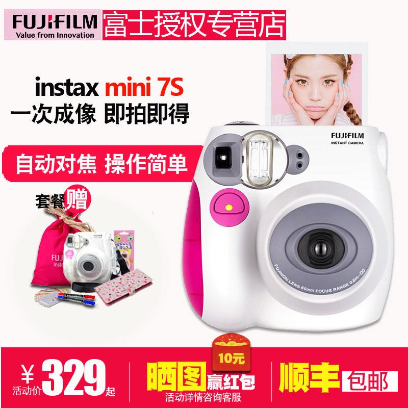 富士拍立得相机mini7s蓝粉熊猫相机套餐含拍立得相纸迷你立拍得