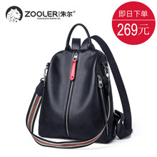 Jules Leather Shoulder Bag woman 2019 new style Baitao fashion lady bag multi-functional soft leather anti-theft backpack woman