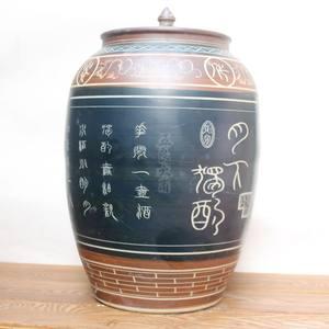 五良大甫 陶瓷 50斤泡酒瓶坛 自酿葡萄酒罐 仿古收藏酒具月下独酌