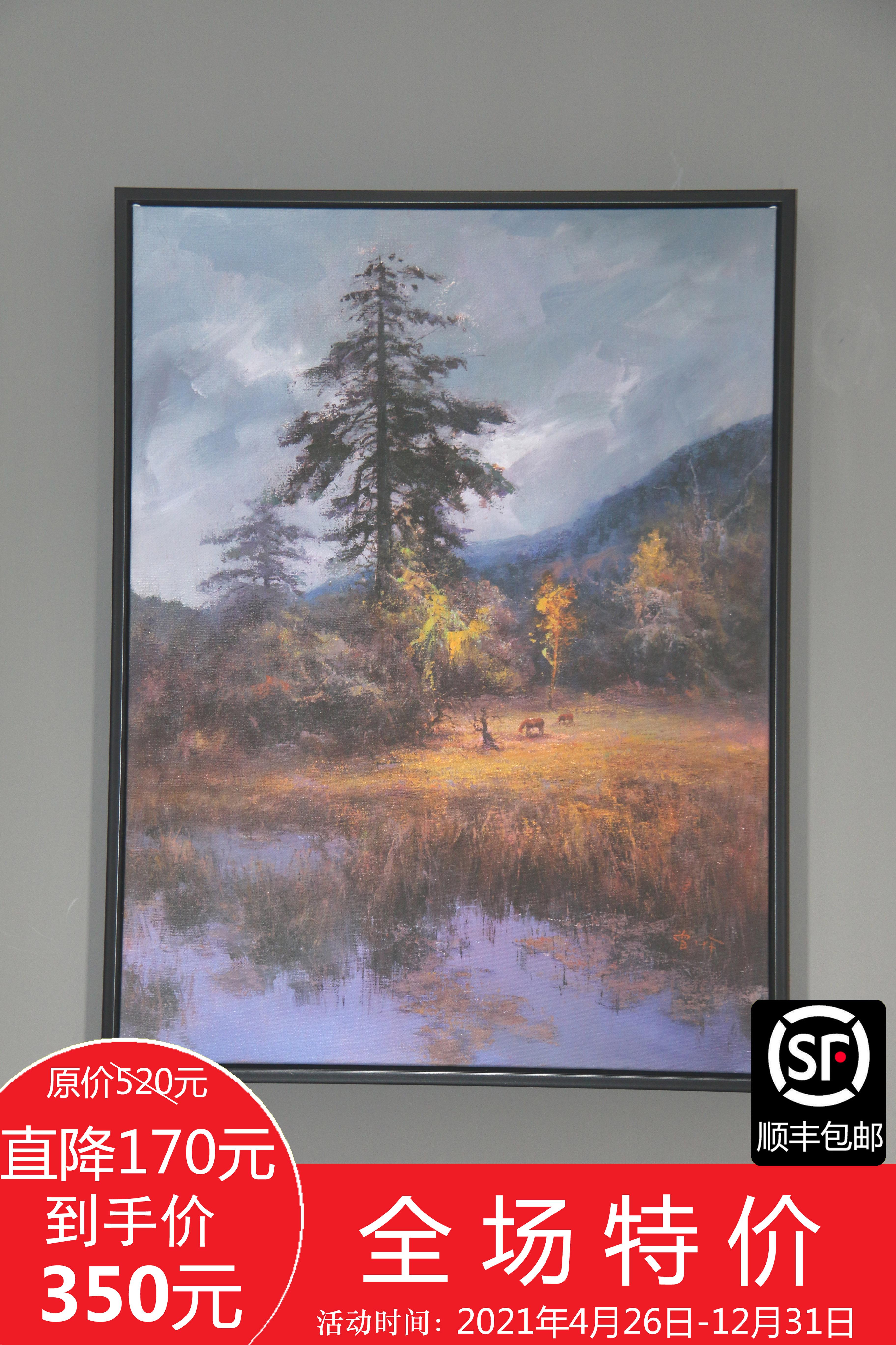Гравюры / Картины Артикул 610996935833