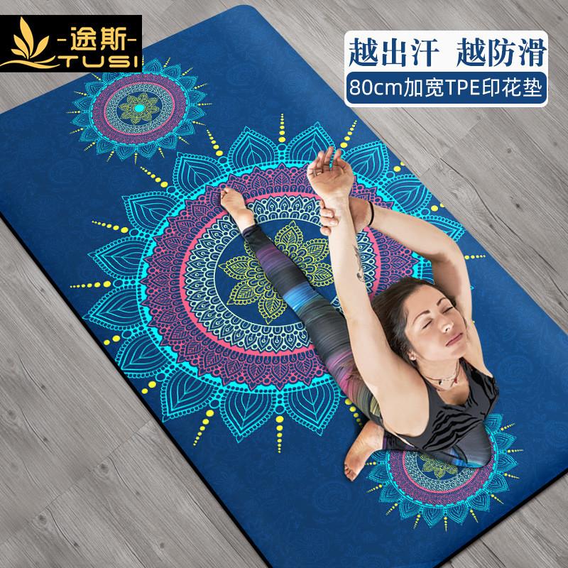 瑜伽垫加厚加宽加长女生专用男士健身垫防滑瑜珈垫子地垫家用喻咖