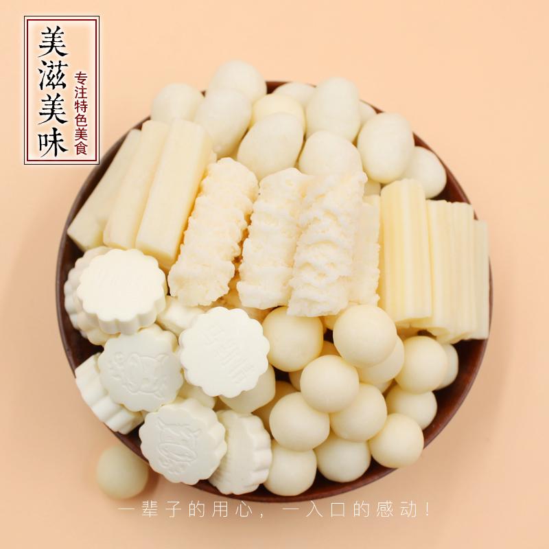内蒙古特产奶酪5袋装 组合酸奶条乳酪奶干奶泡泡奶贝710g