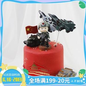 国庆节蛋糕装饰摆件军事飞机坦克合金战斗机兵哥哥生日插件插牌