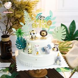 软陶小狮子生日蛋糕装饰插件老虎大象狐狸卡通网红动物恐龙摆件图片