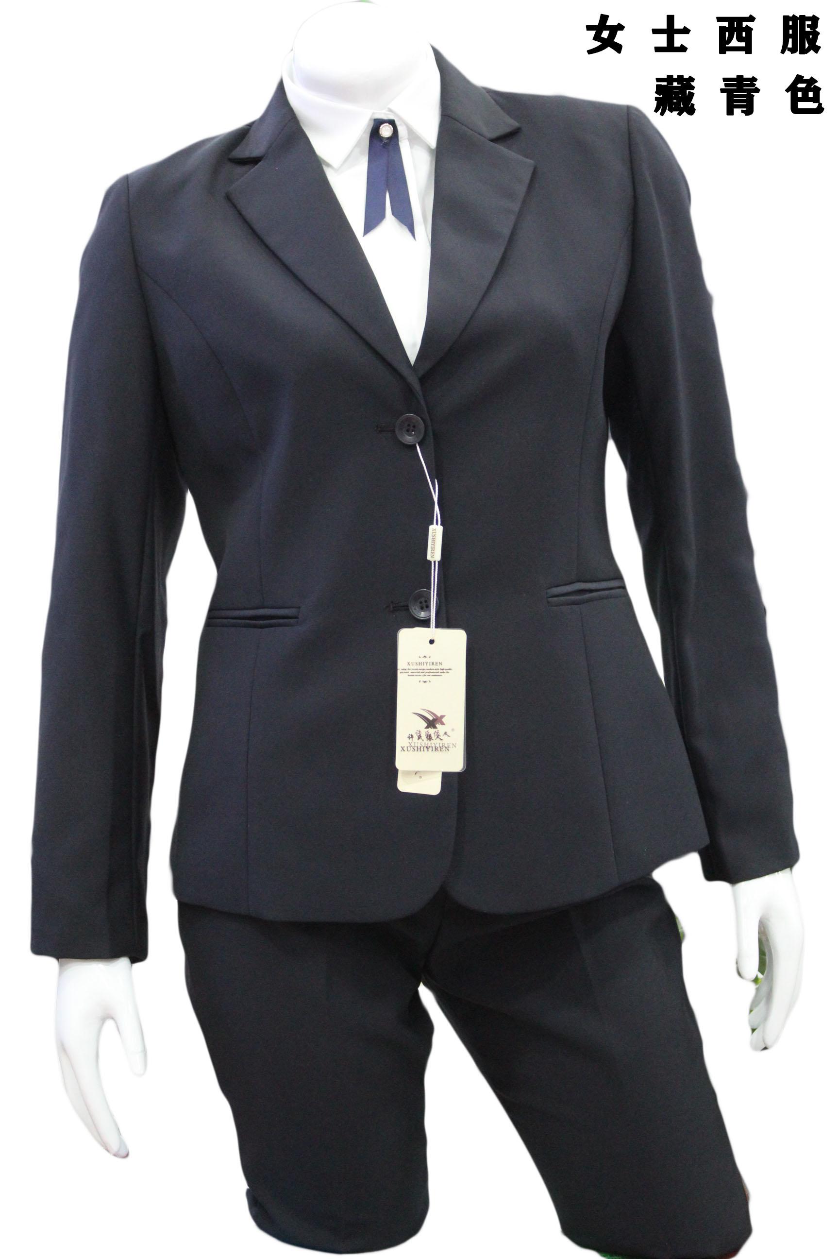 许氏依人女士职业装纯色韩版时尚修身款通勤工服小西服套装西装