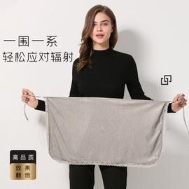 防辐射孕妇装衣服女肚兜围裙防射服上班族电脑怀孕期隐形内穿正品图片