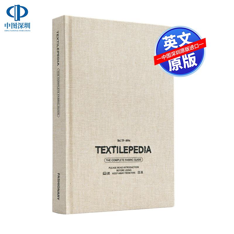 英文原版 Textilepedia 纺织品百科大全 精装 服装设计材料布料科普指南全书 服饰面料手册工具书 Fashionary Textile Directory