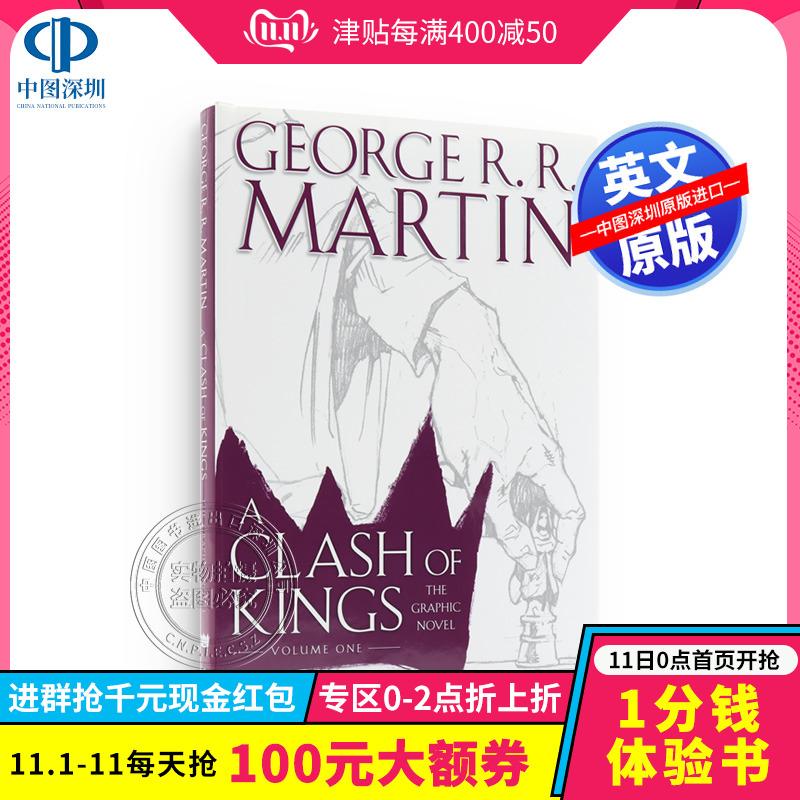 现货英文原版冰与火之歌2 A Clash of Kings: Graphic Novel, Volume One精装列王的纷争漫画 第一期 George R.R. Martin