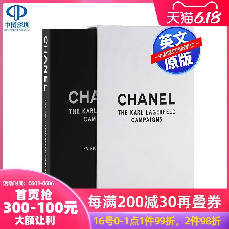 英文原版 Chanel: The Karl Lagerfeld Campaigns 香奈儿:卡尔·拉格斐运动 服装时尚设计时尚服装设计摄影画册艺术书