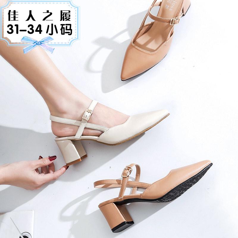 佳人之履2020春季小码31 32 33尖头高跟单鞋一字带玛丽珍包头女鞋