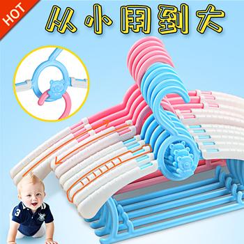 儿童衣架多功能婴儿小孩衣服挂新生儿衣撑小号宝宝晾衣架家用防滑