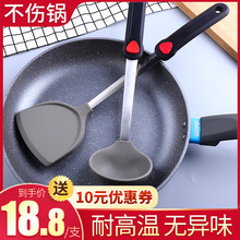 Silica gel spatula for non stick pots and pans