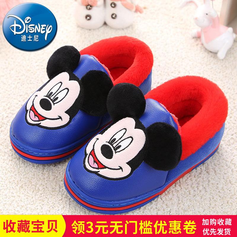 迪士尼冬季卡通包跟儿童棉拖鞋防水防滑PU皮保暖男童女童宝宝棉鞋