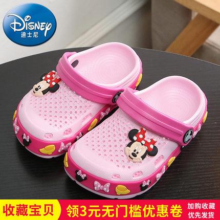 迪士尼儿童凉拖鞋包头夏季小孩洞洞鞋防滑沙滩鞋男童女童宝宝拖鞋