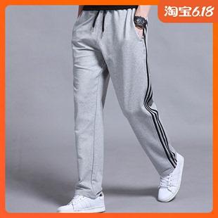 中老年运动裤男士裤子夏季薄款宽松直筒长裤爸爸中年休闲裤男老人