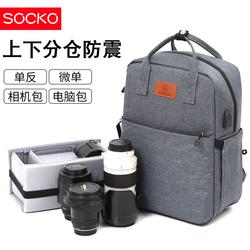 佳能相机包双肩小型5d4女男尼康索尼微单专业摄影包单反包大容量