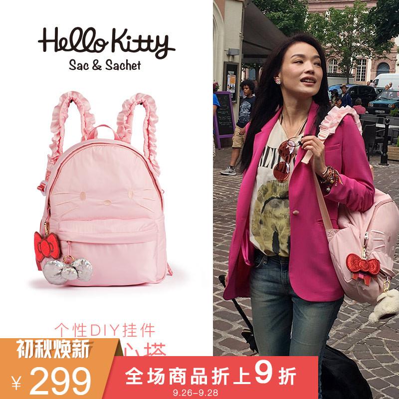 中餐厅2舒淇同款HelloKitty双肩包女2018新款春夏季甜美女包背包
