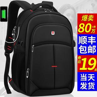 大容量男士双肩包时尚潮流旅行电脑背包女高中初中学生书包小学生品牌