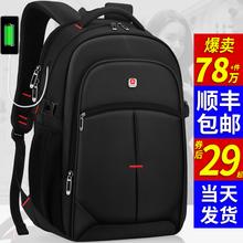 大容量男士雙肩包時尚潮流旅行電腦背包高中初中學生書包女小學生