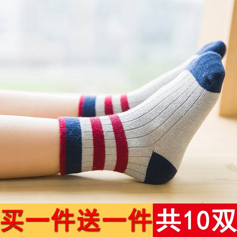 儿童袜子纯棉秋冬款春秋男童女童宝宝袜中筒袜中大童1-3-5-7-9岁