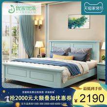 美式乡村全实木床1.8米现代简约双人卧室家具套装气压高箱储物床