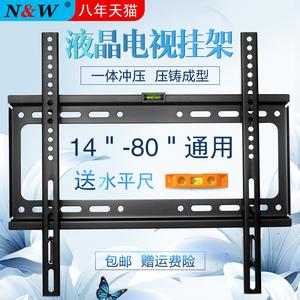 领5元券购买电视挂架小米壁挂通用显示器支架康佳夏普创维海信tcl32 55英寸