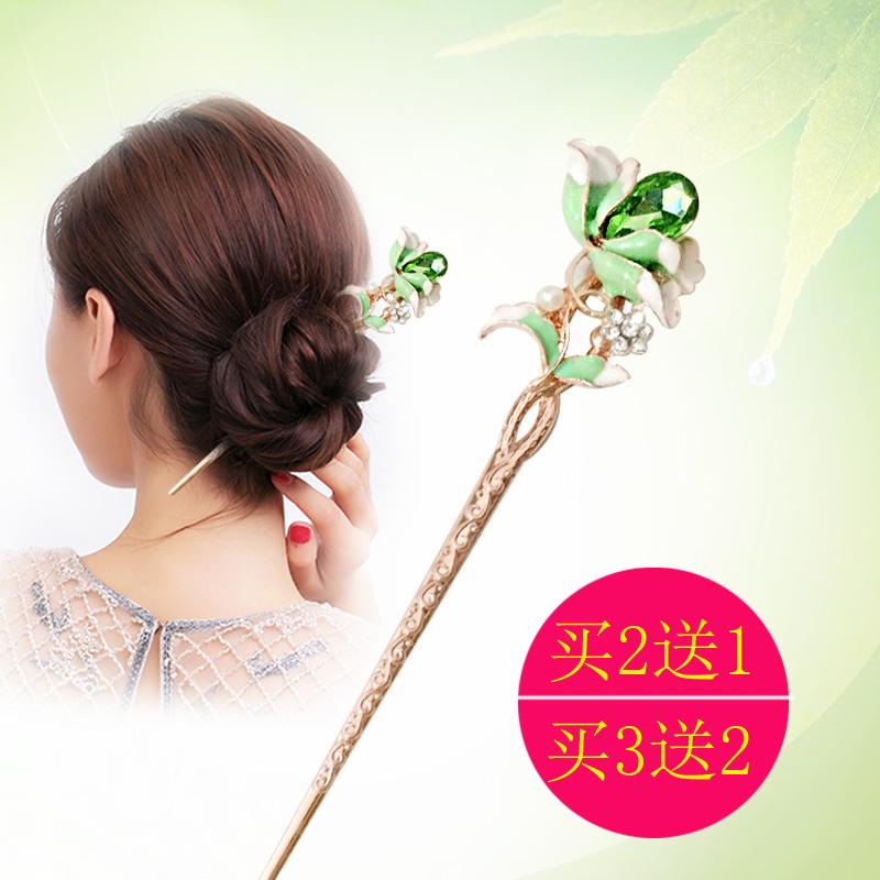 新品手工盘发饰古风水钻水晶步摇(用12.8元券)