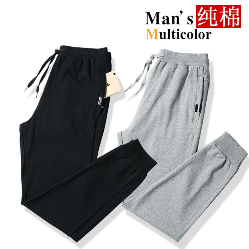 Мужской брюки брюки осенью и зимой тонкий корейский хлопок брюки тенденция плюс бархат спортивные брюки длинный мужской брюки исцелять