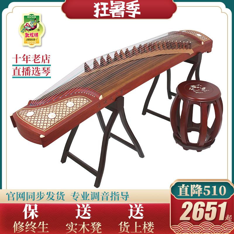 Традиционный китайский инструмент Гучжэн Артикул 10859438778