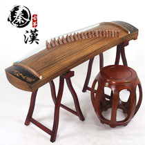 旅行筝可演奏琴半筝发顺丰德邦弦便携式古筝1.25m21小古筝