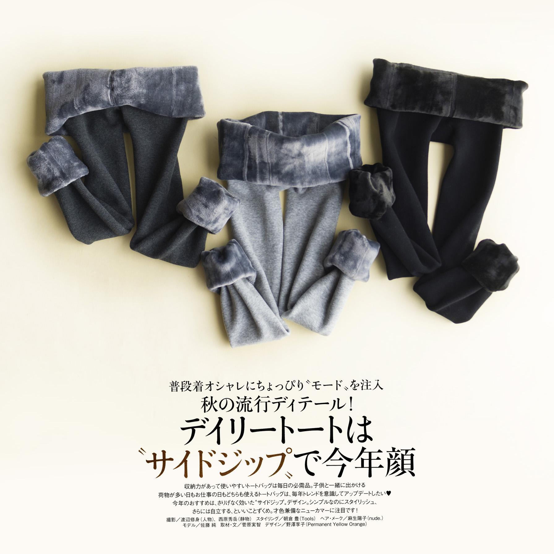 A-A11 螺纹加绒打底裤 秋冬保暖女装 防寒一体裤