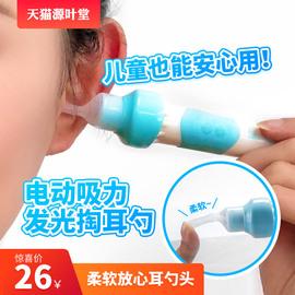 电动掏耳神器宝宝吸耳屎挖耳朵挖耳勺扣可视全自动清洁器日本儿童图片