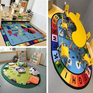 幼儿园卡通益智地毯早教中心绘本馆LOGO定制阅读角儿童房游戏满铺