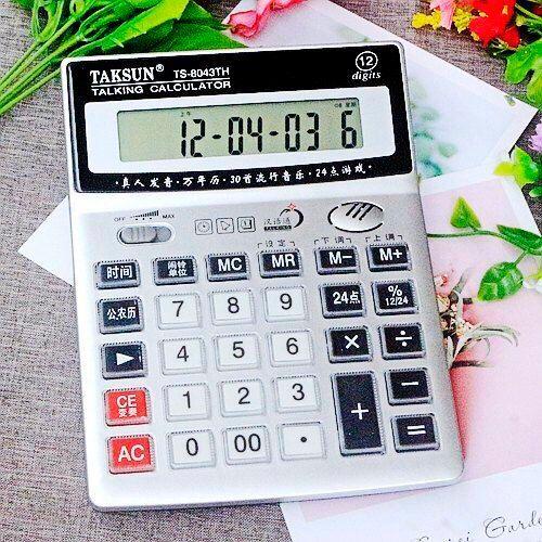 Калькуляторы Артикул 597836257861