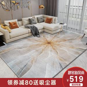冠明菲现代北欧简约ins风地毯轻奢美式客厅茶几垫卧室床边新中式