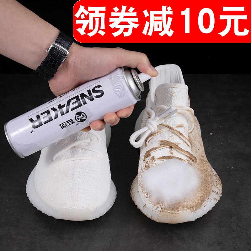 sneaker小白洗鞋神器防水喷雾网面aj椰子球鞋清洗刷鞋泡沫清洁剂