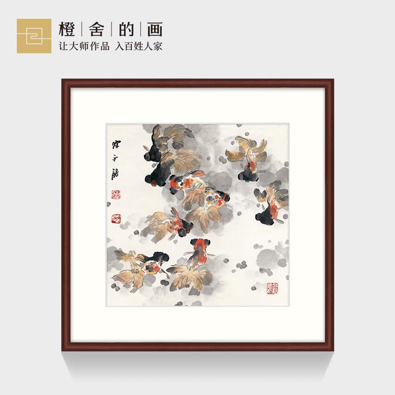 新中式餐厅书房九鱼图玄关客厅国画1280.00元包邮