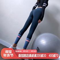 健身女孩蜜桃提臀瑜伽服外穿高腰跑步运动速干跑步弹力紧身裤网红