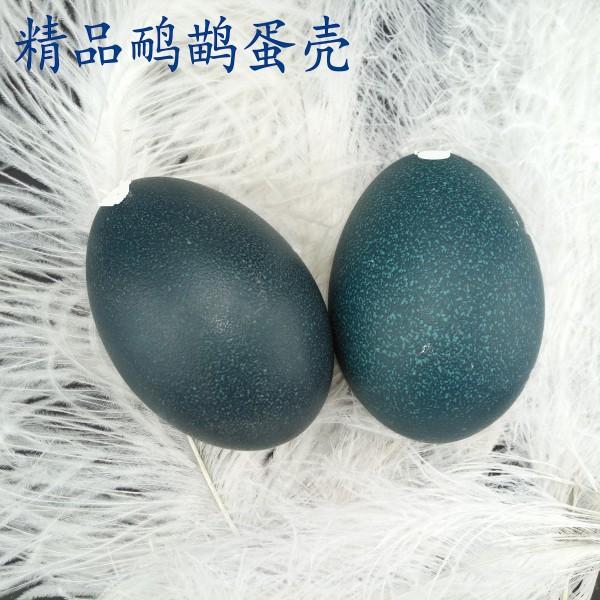 【бутик】Перепелка яйцо оболочки резьбы с полым яичной скорлупы Австралия перепела яйцо оболочки Австралии страуса яйцо оболочки