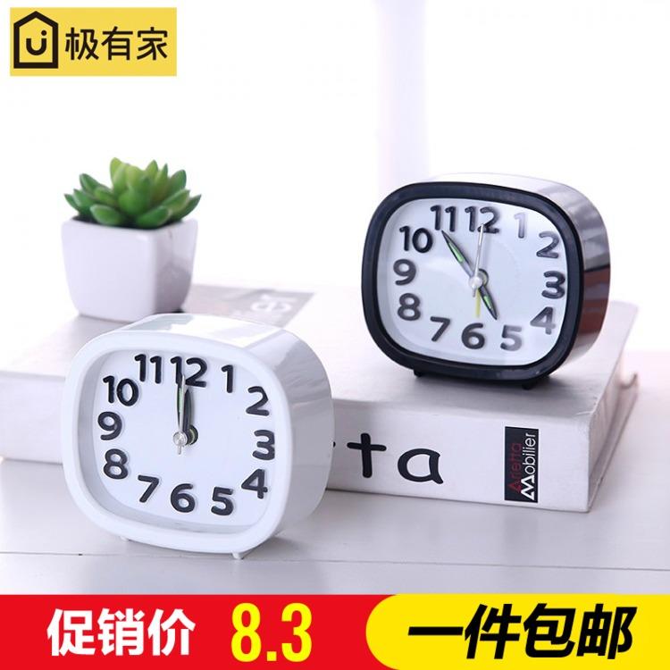 10-17新券学生宿舍创意简约时尚床头钟台钟表