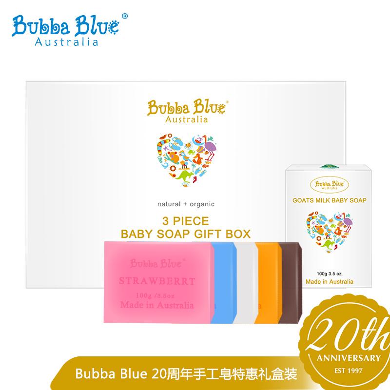 澳洲进口山羊奶婴儿沐浴护肤手工皂 滋润香皂 3件装礼盒,可领取20元天猫优惠券