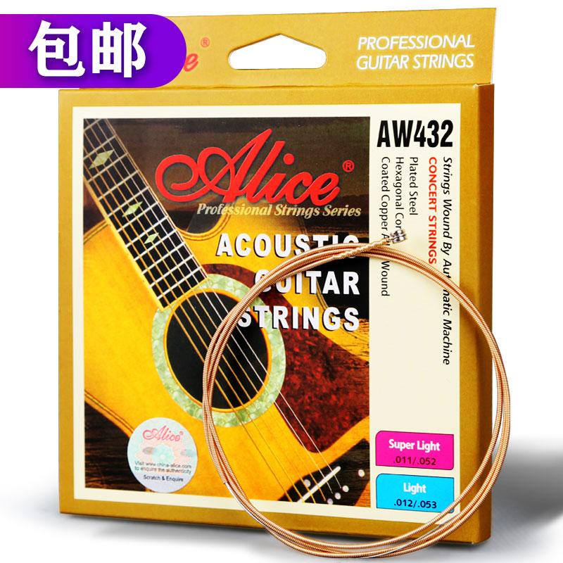 Бесплатная доставка по китаю Alice Guitar Strings Народные гитарные струны Аккорды Деревянные гитарные струны Струны 1-6 Струны Шесть корней