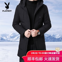 Playboy down jacket men's long section 2018 new slim handsome winter thick men's winter coat tide