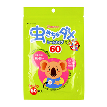 60 pieces of mosquito repellent stickers imported from Japan for children